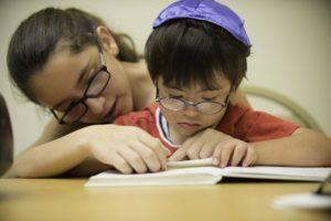 J.N. Somers Yad Hebrew School